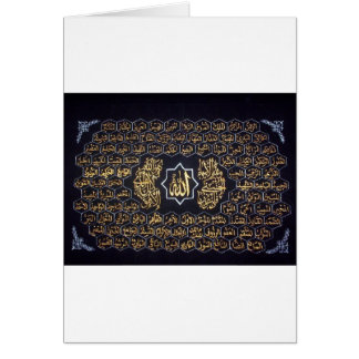 99 Names Of Allah Cards