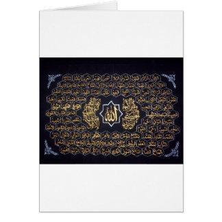 99 Names Of Allah Card