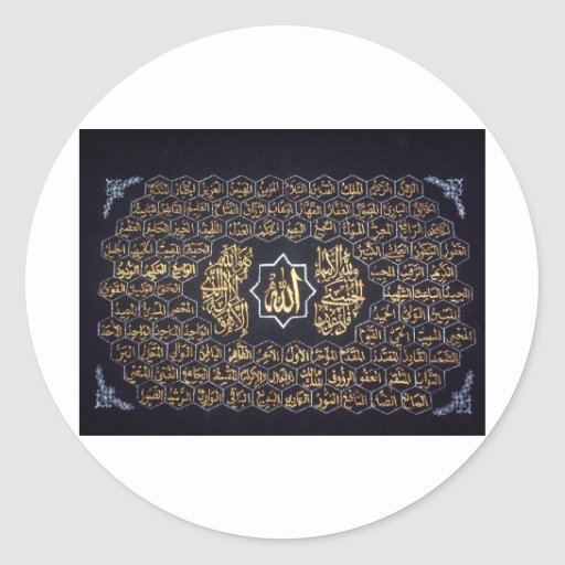 99 Names Of Allah Classic Round Sticker