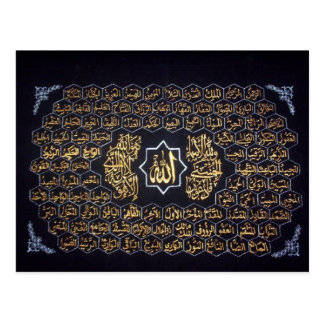 99 Names Of Allah Post Cards