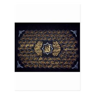 99 Names Of Allah Postcard