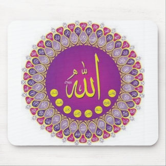 99 nombres de Alá Mousepad