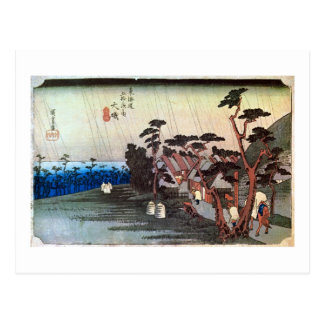 9. Oiso inn, Hiroshige Postcard