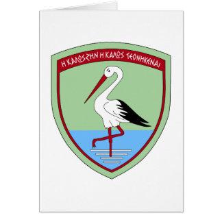 9th infantry Brigade Emblem Greece Greeting Card