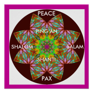 A60 Different Language Peace Poster