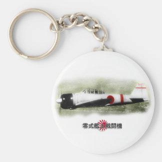 A6M Zero fighter keychain