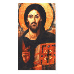 A 6th century icon of Jesus Business Card Template