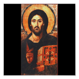 A 6th century icon of Jesus Print