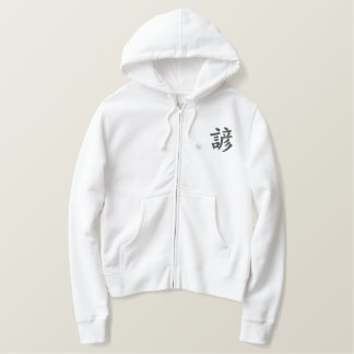 A bargain is a bargain ; Japanese proverb Embroidered Hoodie