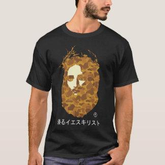 A Bathing Savior III - T-Shirt