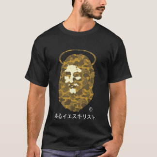 A Bathing Savior IV - T-Shirt