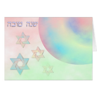 A Beautiful Planet And The Star of David Card