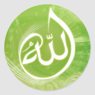 A beautifull Allah calligraphy on green background Classic Round Sticker
