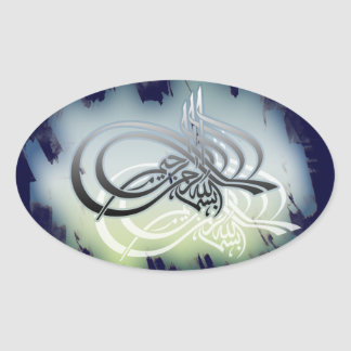 A beautifull bismillah on a cloudy blue background oval sticker