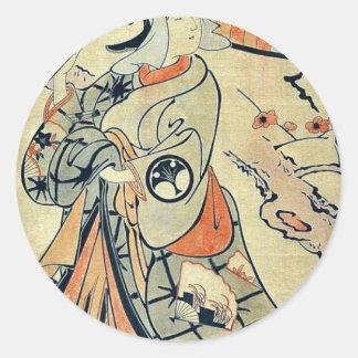 A beauty with an u by Torii Kiyomasu d Ukiyoe Stickers