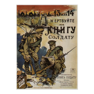 A Book To A Soldier ~ Russia/Soviet Union WWI 1916 Poster