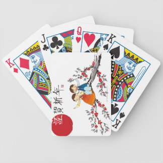 A Boy and a Girl Bicycle Playing Cards