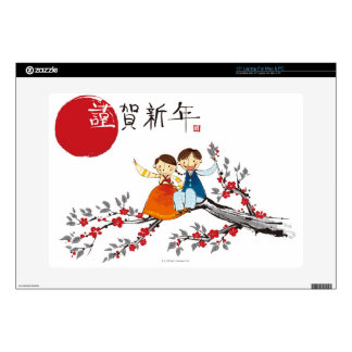 A Boy and a Girl Laptop Skins