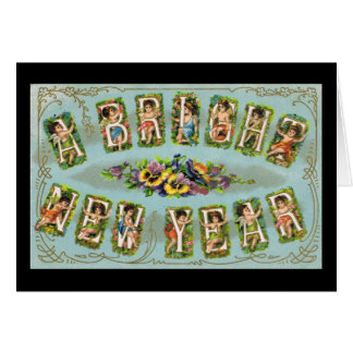 A Bright New Year Greeting Card