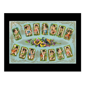 A Bright New Year Postcard