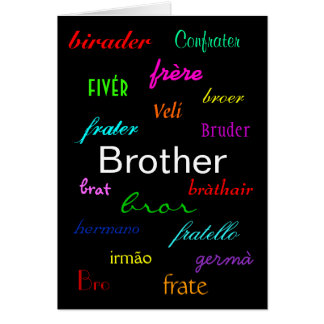 """""""A Brother's Birthday"""" Card - Customizable Greeting Cards"""