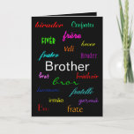 """&quot;A Brother&#39;s Birthday I&quot; Card - Customizable<br><div class=""""desc"""">&quot;A Brother&#39;s Birthday I&quot; Card is a unique and lovely Greeting Card for a Brother&#39;s Birthday! (Also see the matching &quot;A Brother&#39;s&quot; Postage Stamps).</div>"""