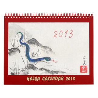 A calendar of original haiga by Origa.