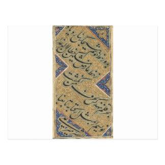 A Calligraphic Leaf by Mir Ali Tabrizi Postcard
