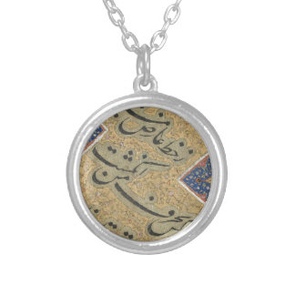 A Calligraphic Leaf by Mir Ali Tabrizi Silver Plated Necklace