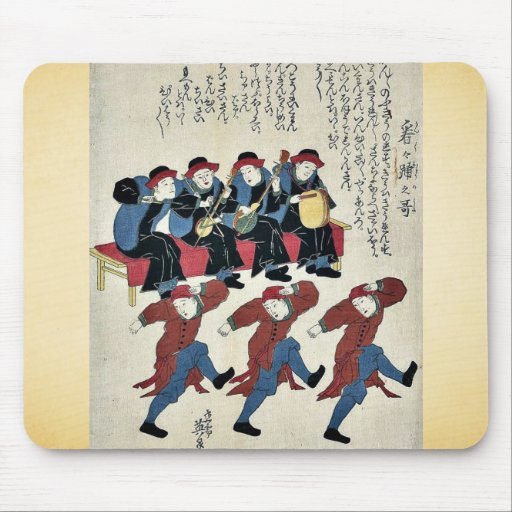 A can can song and dance by Ikeda, Eisen Ukiyoe Mouse Pad