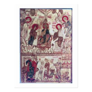 A Clinic, Byzantine Treaty, 14th century (vellum) Postcard