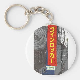 A coin locker in Tokyo sightseeing Keychains