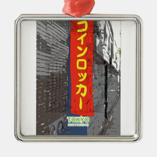 A coin locker in Tokyo sightseeing Metal Ornament