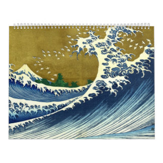 A colored version of the Big wave Wall Calendars