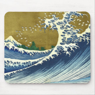 A colored version of the Big wave Mouse Pad