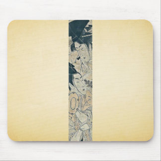 A comic dialogue between males by Utagawa,Toyohiro Mouse Pad