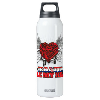 A Croatian Stole my Heart 16 Oz Insulated SIGG Thermos Water Bottle