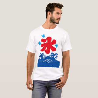 """""""A curtain hannging of a shop selling shaved ice """" T-Shirt"""