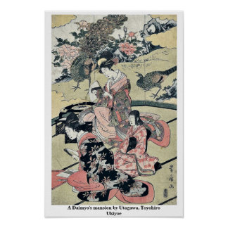 A Daimyo's mansion by Utagawa, Toyohiro Ukiyoe Print