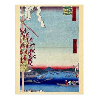 A distant view of Asakusa by Andō,Hiroshige Postcard