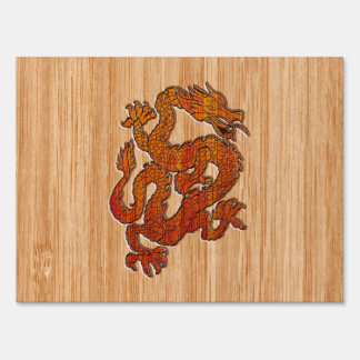 A Dragon in Bamboo style Yard Signs