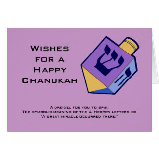 A dreidel toy for you to spin. greeting card