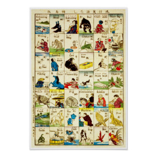 A FASHIONABLE MELANGE OF ENGLISH WORDS POSTER