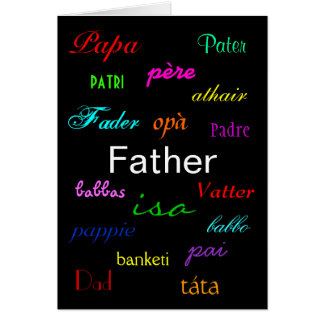 """""""A Father's Day I"""" Card - Customizable Cards"""