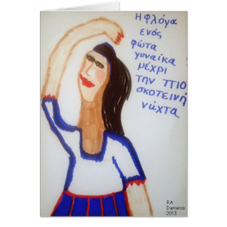 A Flame of a Woman (Greek) notecard