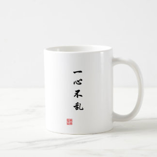 """A focused mind will not be confused"" Coffee Mug"