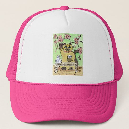 A Fortunate Sake Moment Beneath Cherry Blossoms Trucker Hat