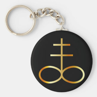 A golden Leviathan Cross or Sulfur symbol Keychain