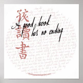 A Good Book Poster