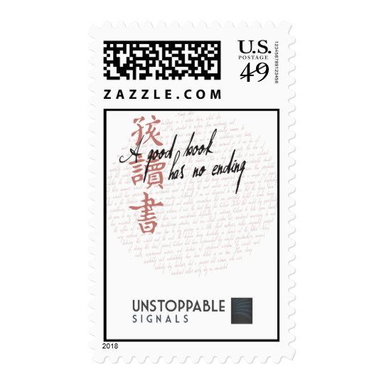 A Good Book Stamps